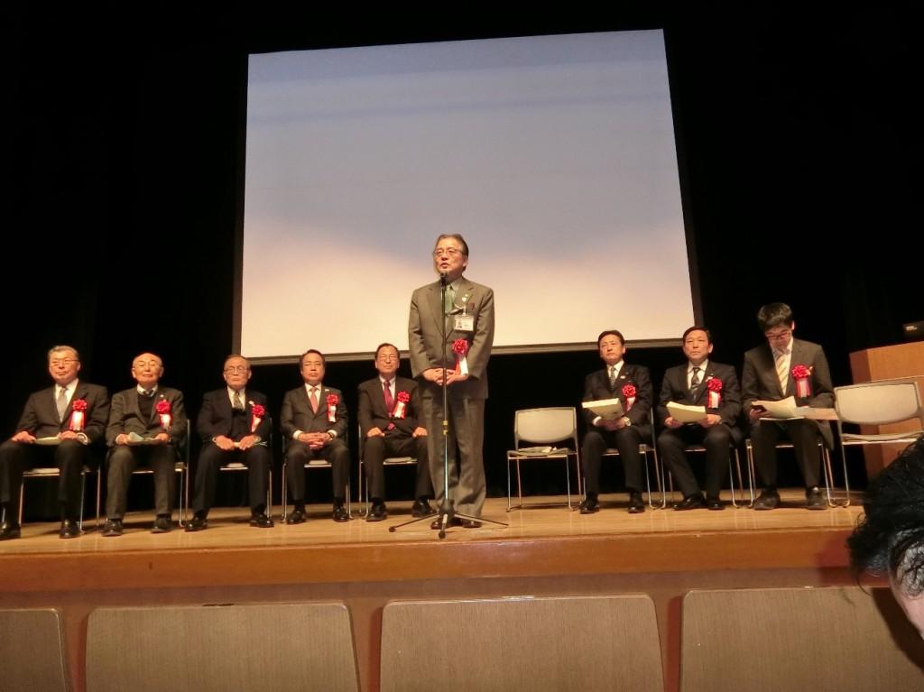 多摩都市モノレール町田方面延伸促進協議会