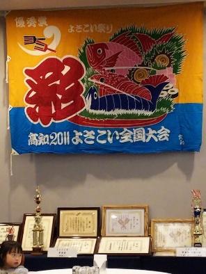 2018.11.3ぞっこん町田3