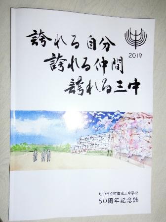 2019.10.19-1